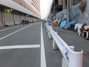 Obdachlose in Osaka
