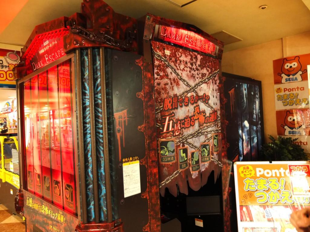 Zombiespiel in Spielhalle