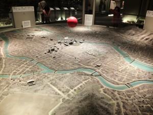 Modell Hiroshima Atombombe
