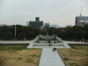 Peace Memorial Park Hiroshima