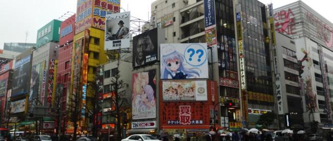 Akihabara Werbung