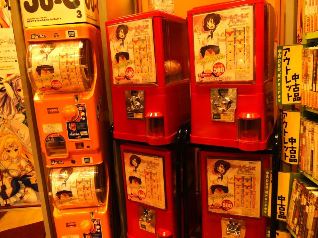 Unterwäscheautomat Japan