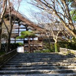 Kyoto Tempelanlage