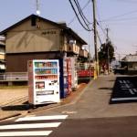 Kyoto - Automaten Wohngegend