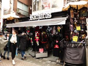 gothic shop harajuku
